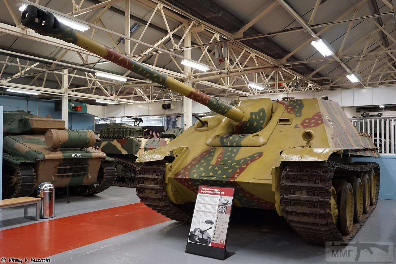 46302 - Achtung Panzer!