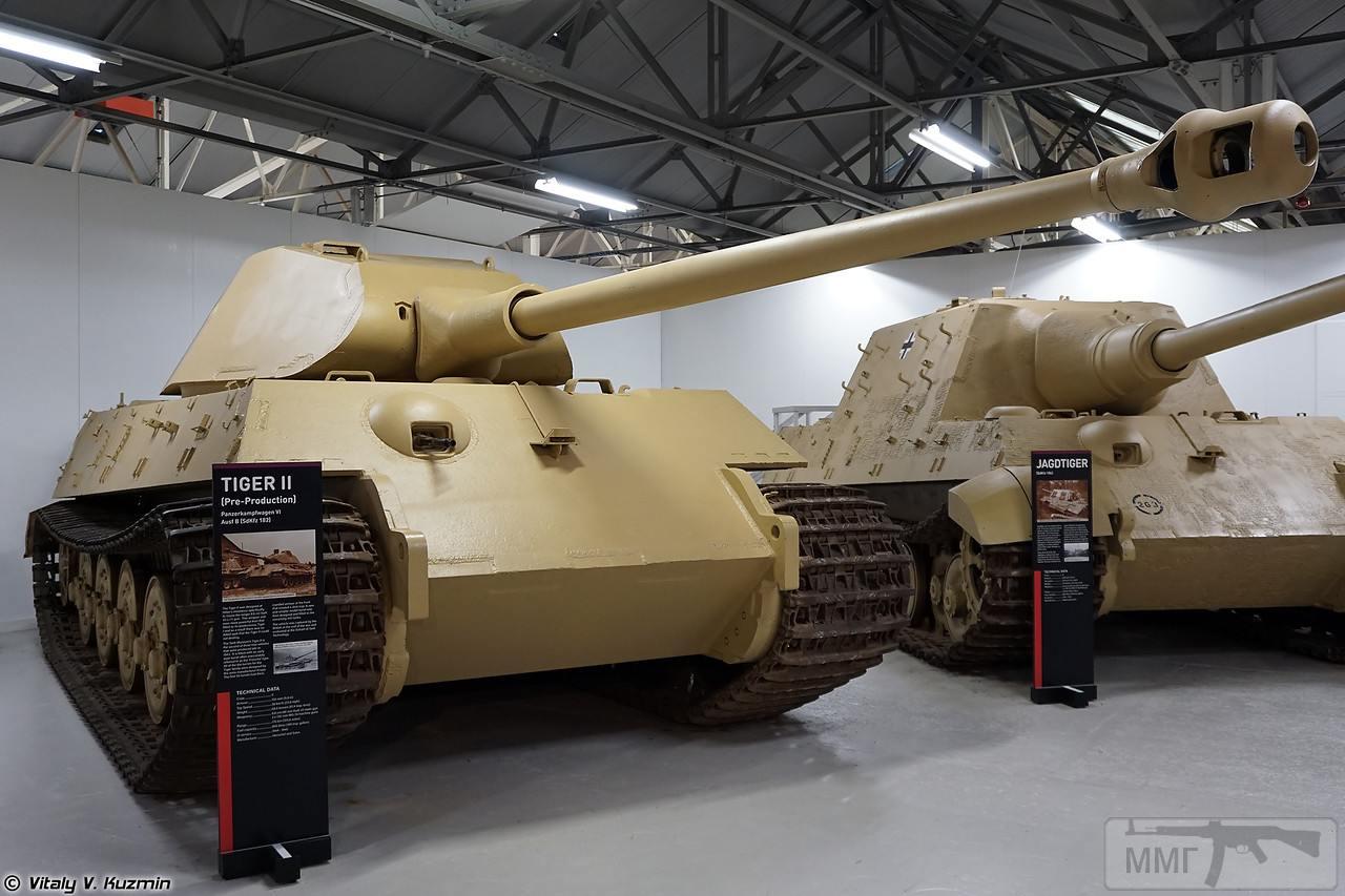 46306 - Achtung Panzer!