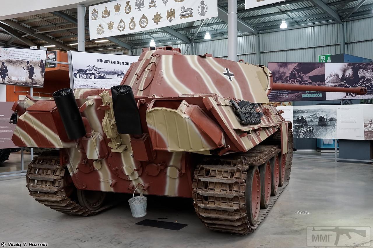 46312 - Achtung Panzer!