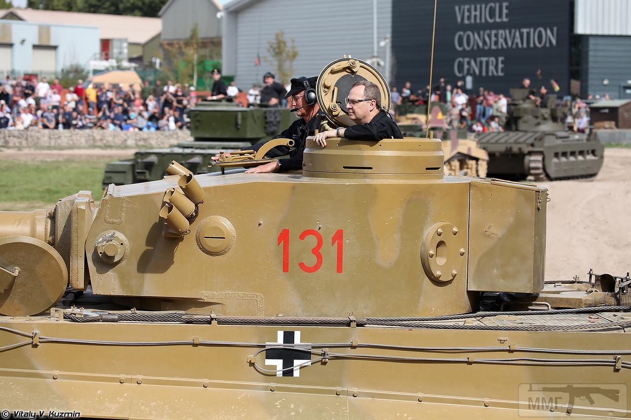 46321 - Achtung Panzer!