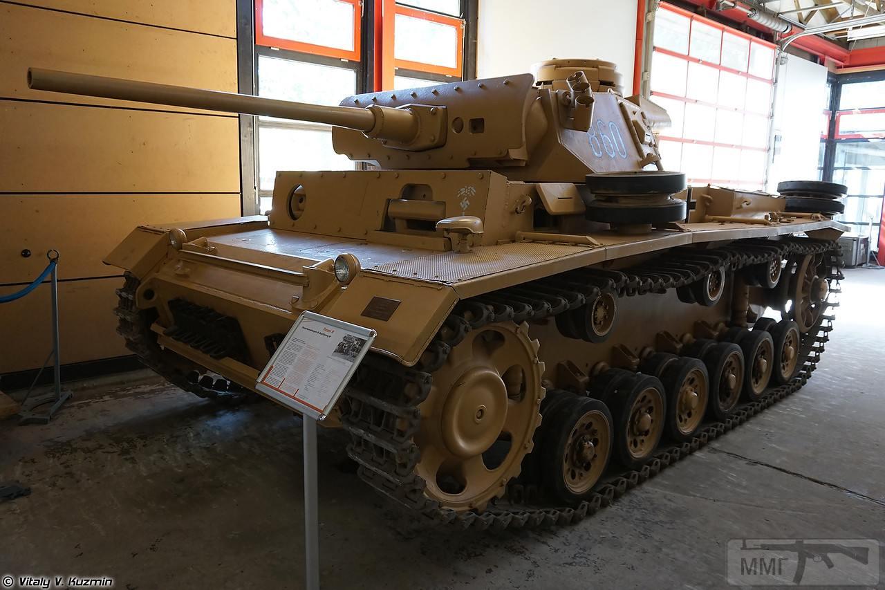 46331 - Achtung Panzer!