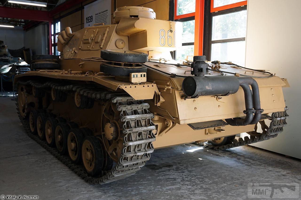 46332 - Achtung Panzer!