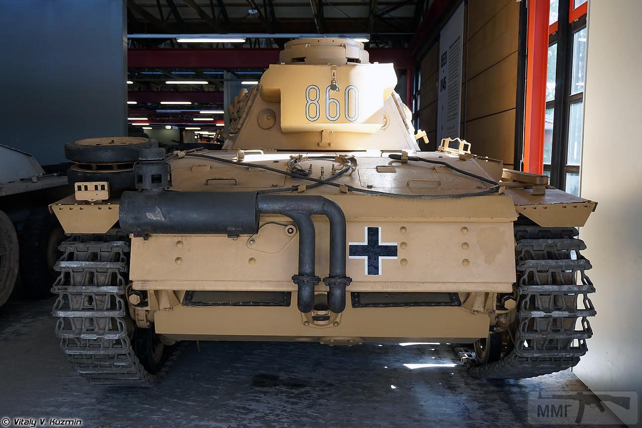 46333 - Achtung Panzer!