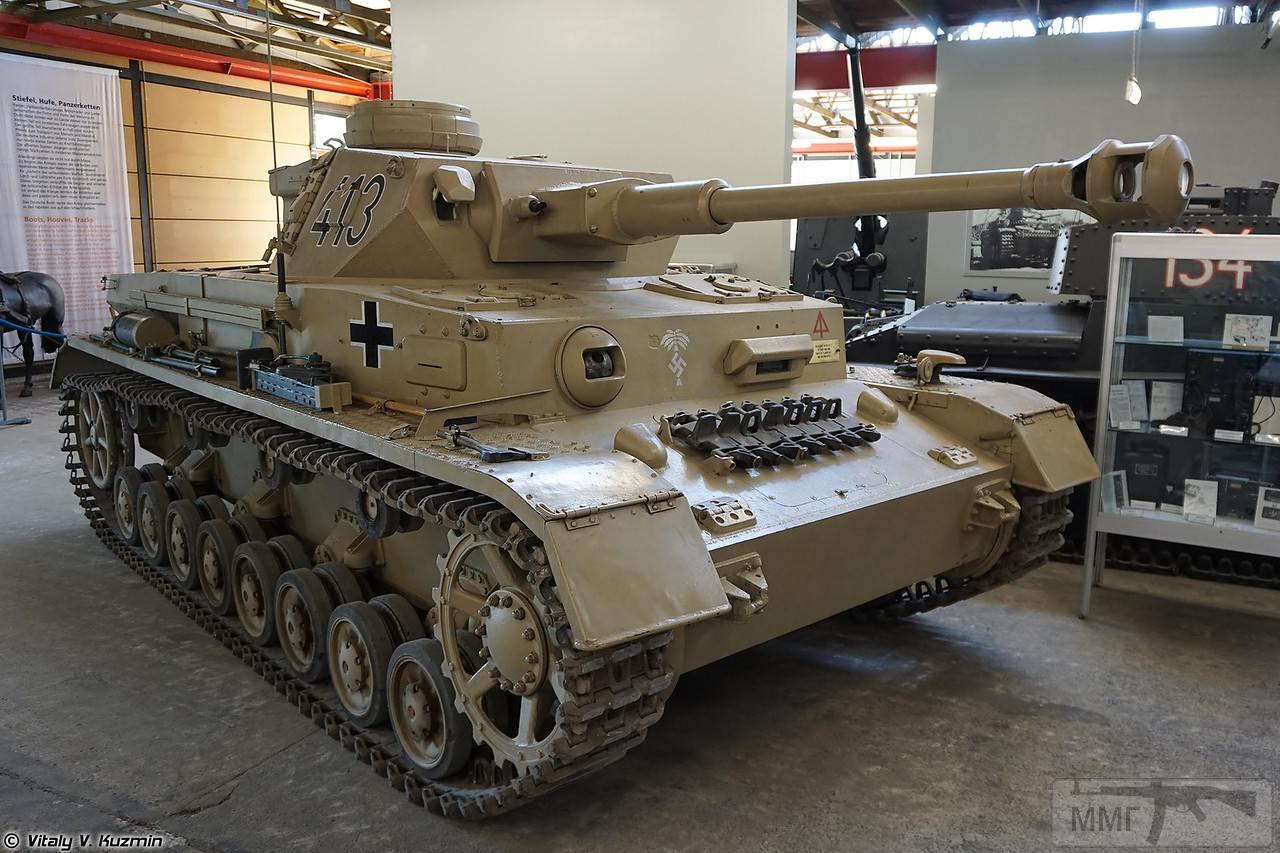 46334 - Achtung Panzer!