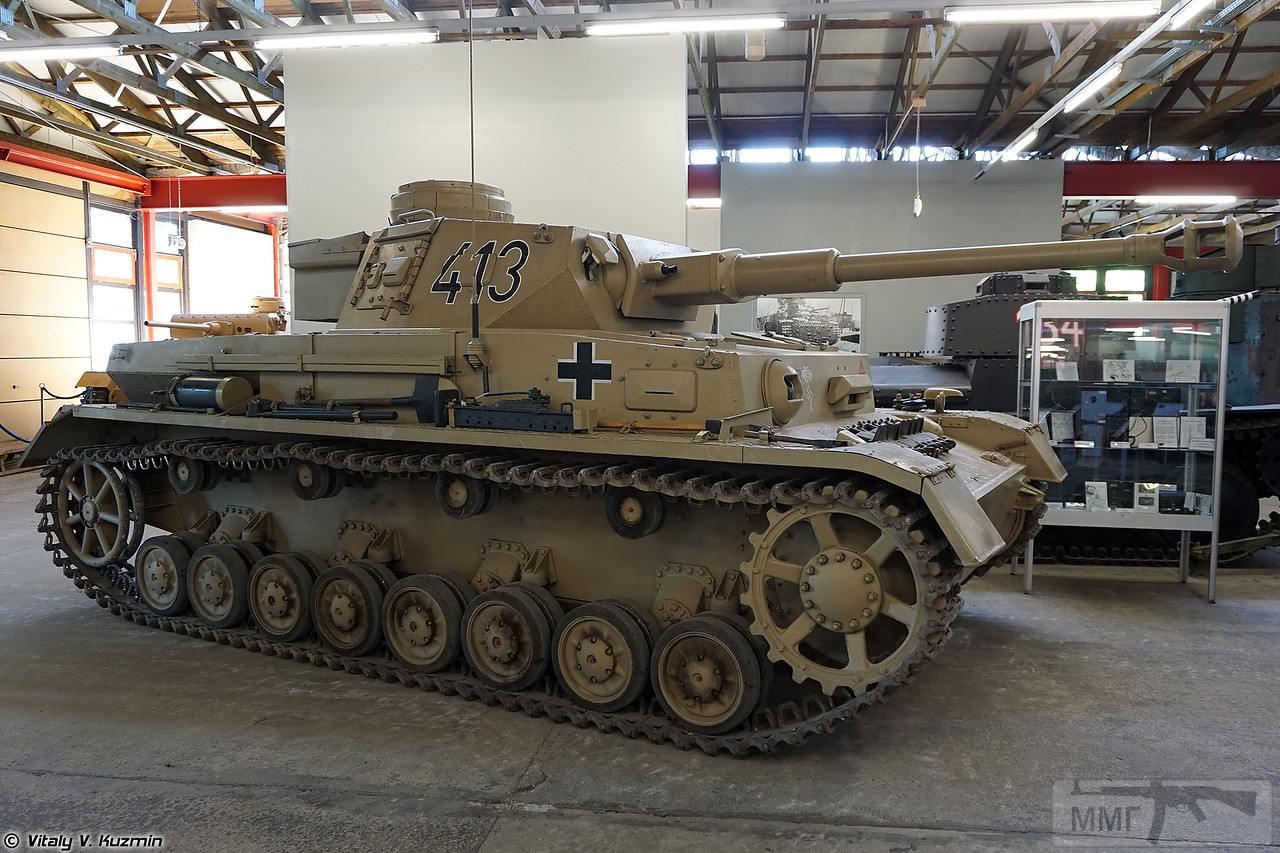 46335 - Achtung Panzer!