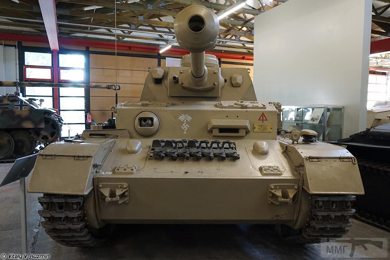 46336 - Achtung Panzer!