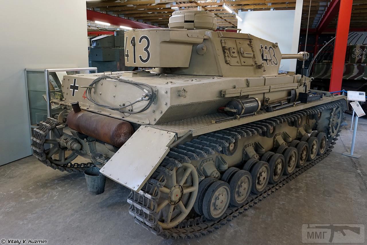 46337 - Achtung Panzer!