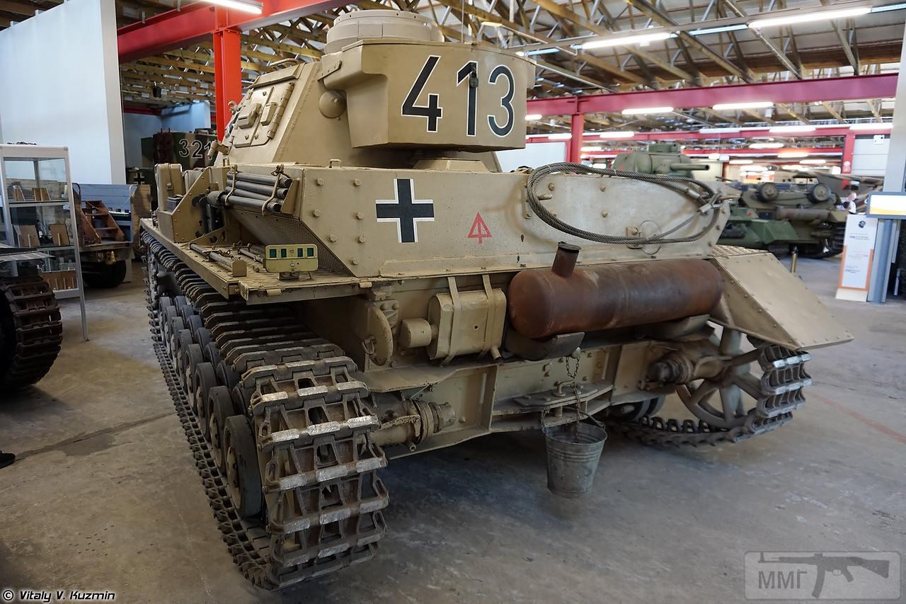 46338 - Achtung Panzer!