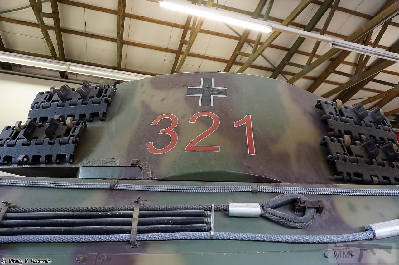 46349 - Achtung Panzer!