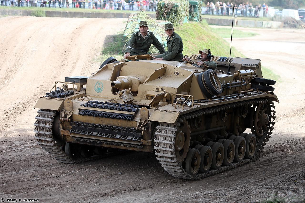 46354 - Achtung Panzer!