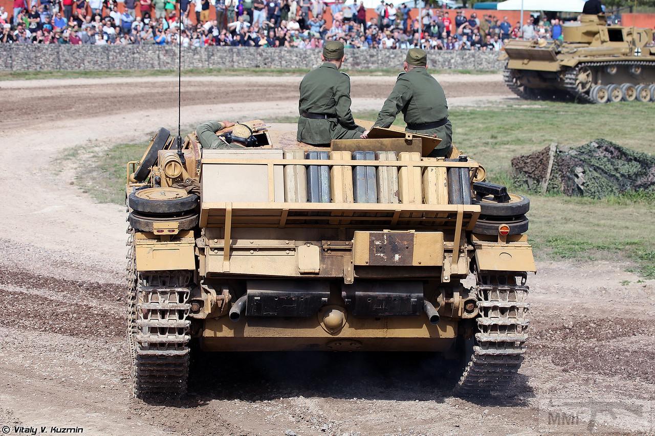 46355 - Achtung Panzer!