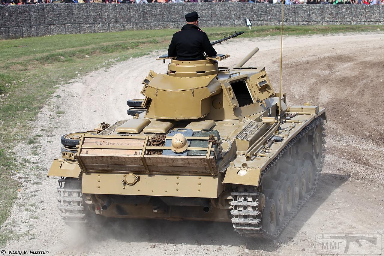 46360 - Achtung Panzer!