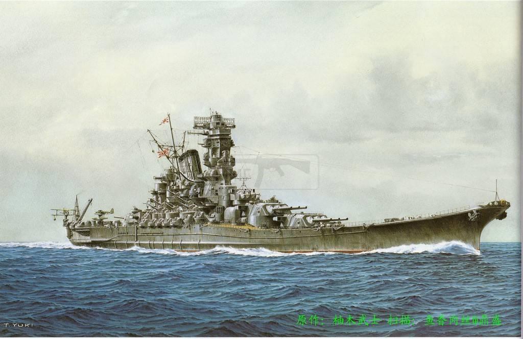 464 - Японский Императорский Флот