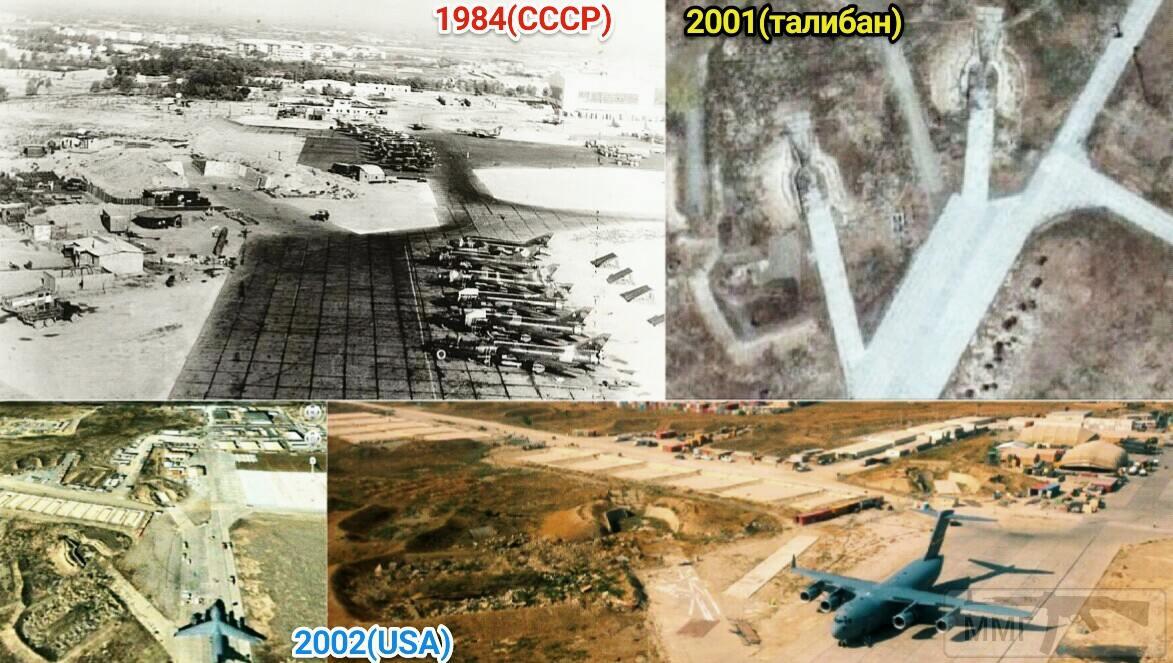 46407 - Авиация в Афганской войне 1979-1989 гг.
