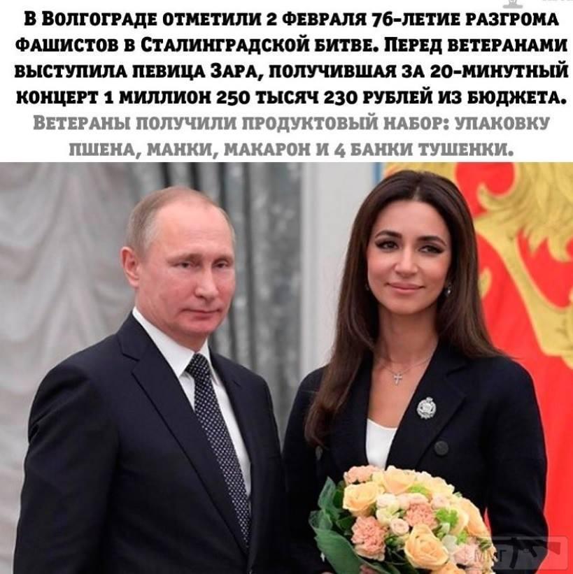 46493 - А в России чудеса!