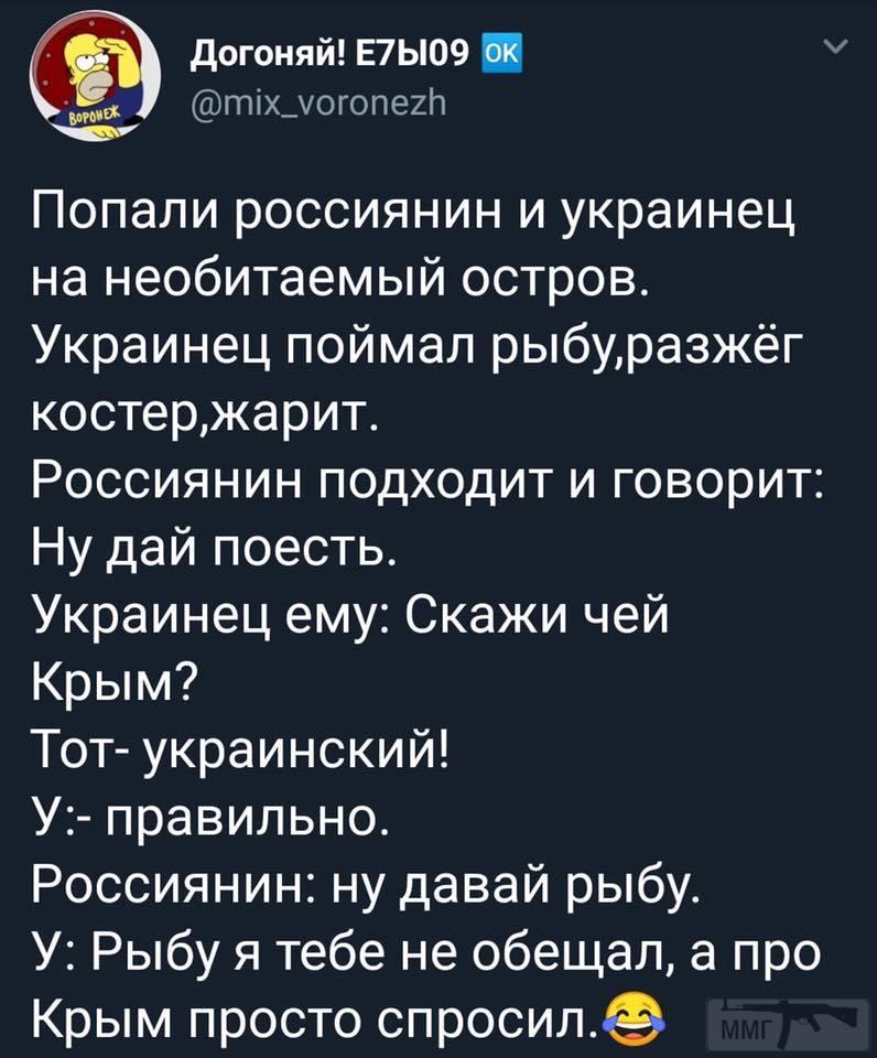 46494 - А в России чудеса!