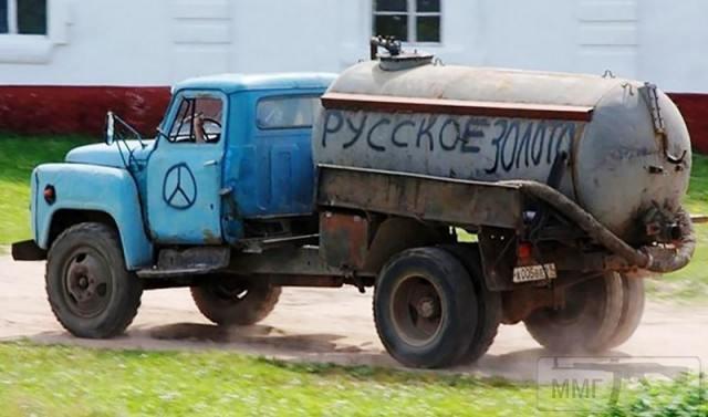 46496 - А в России чудеса!