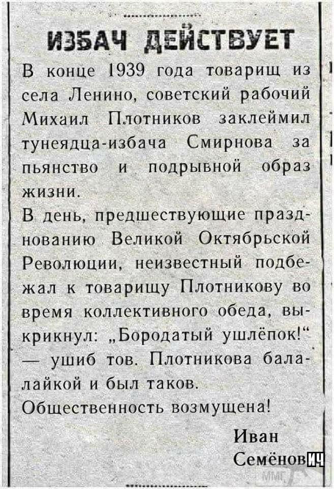 46497 - А в России чудеса!