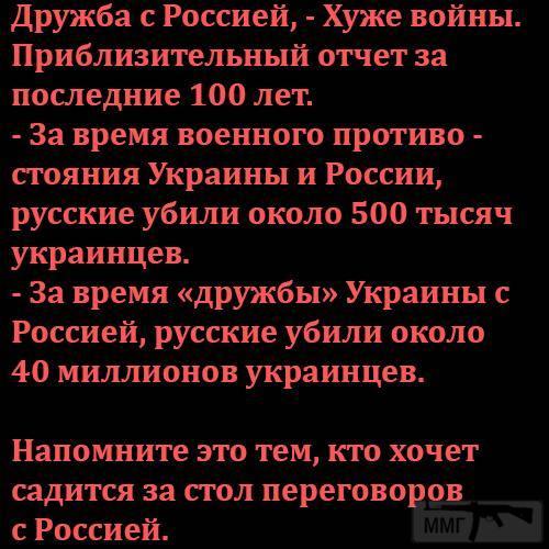 46498 - А в России чудеса!