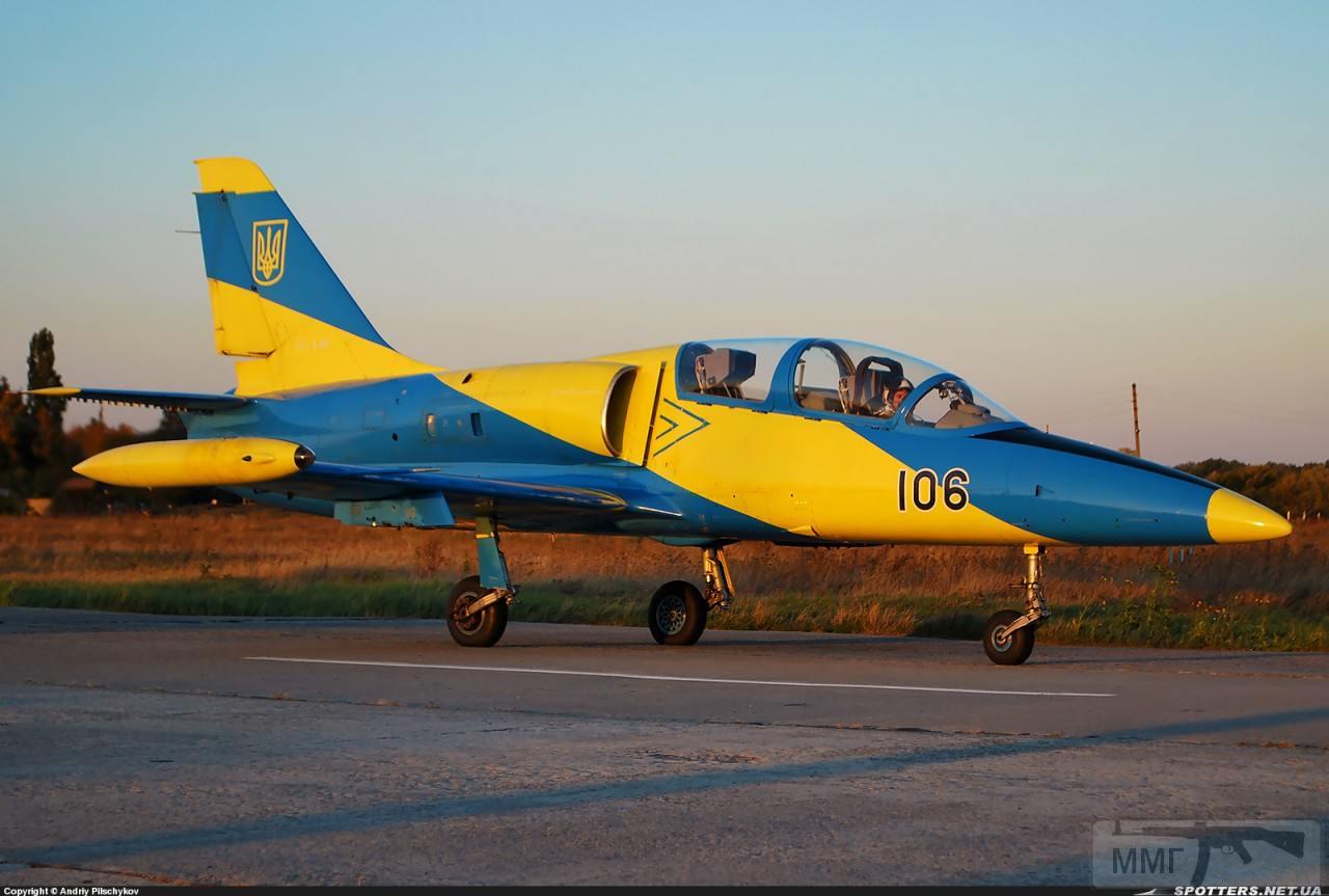 46499 - Воздушные Силы Вооруженных Сил Украины