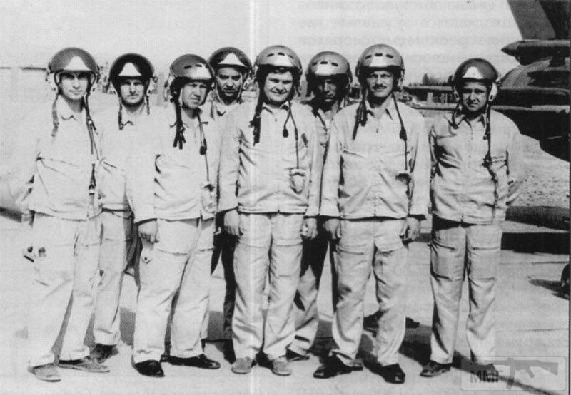 46546 - Авиация в Афганской войне 1979-1989 гг.