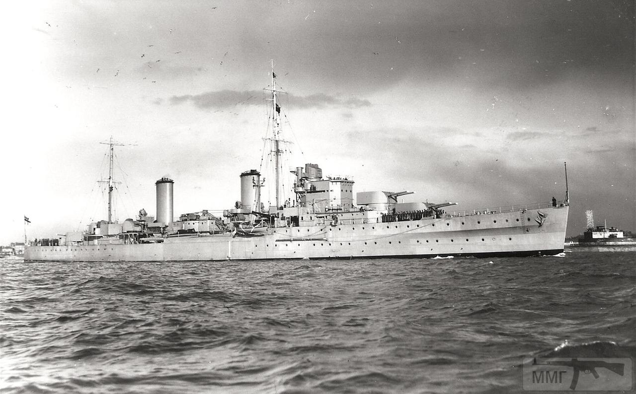 46551 - HMS Aurora