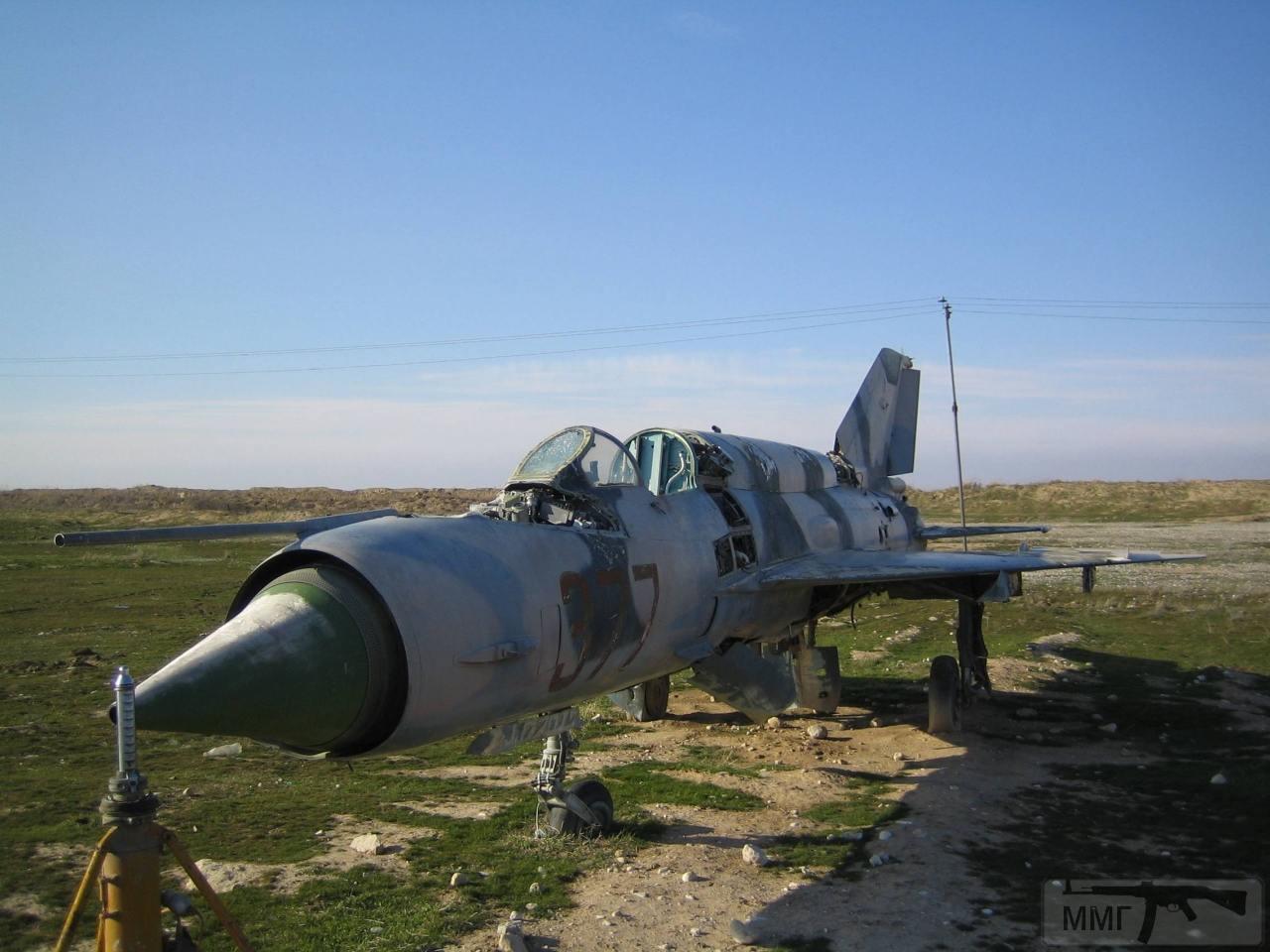 46597 - Авиация в Афганской войне 1979-1989 гг.