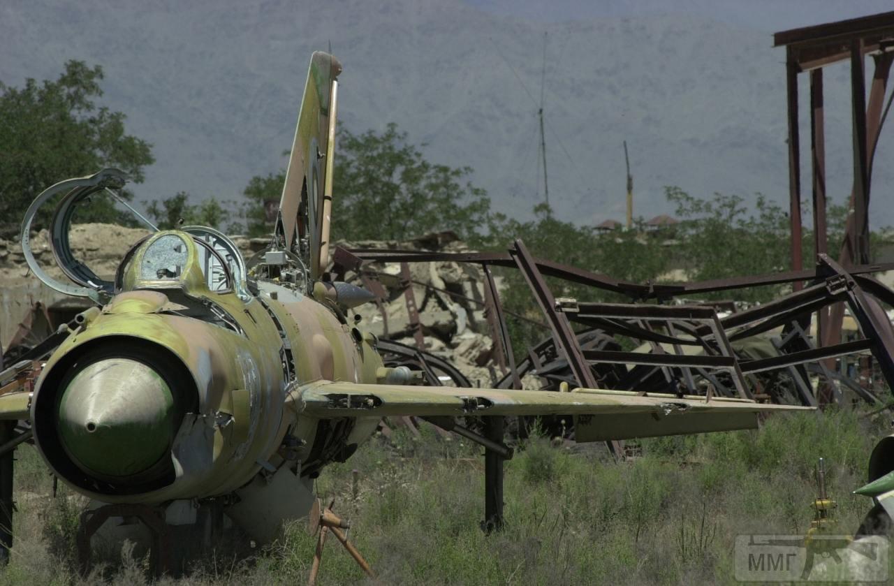 46598 - Авиация в Афганской войне 1979-1989 гг.