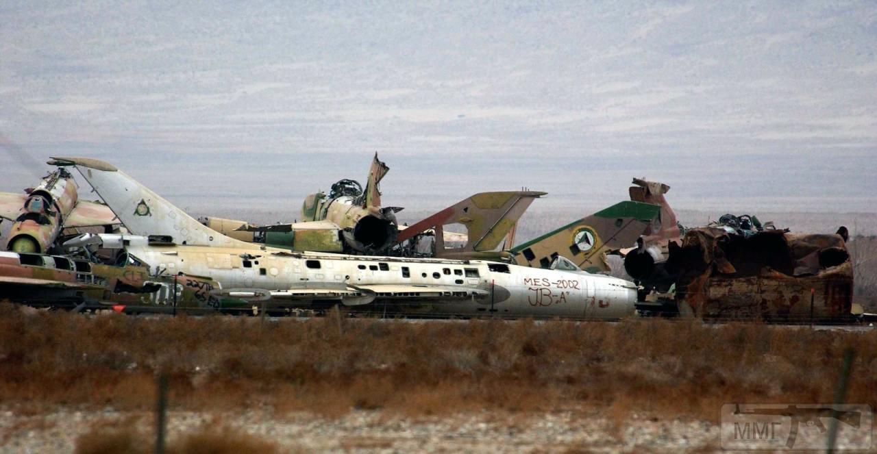 46599 - Авиация в Афганской войне 1979-1989 гг.