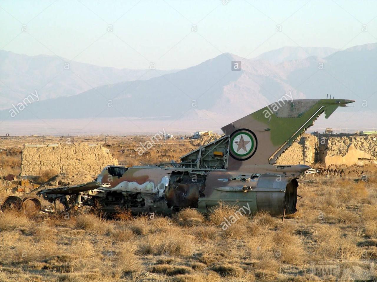 46600 - Авиация в Афганской войне 1979-1989 гг.