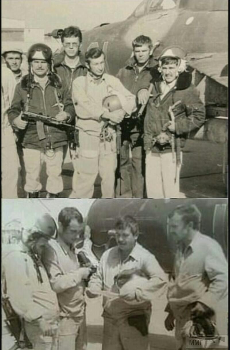 46607 - Авиация в Афганской войне 1979-1989 гг.