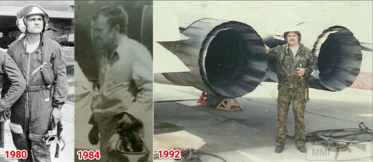 46610 - Авиация в Афганской войне 1979-1989 гг.