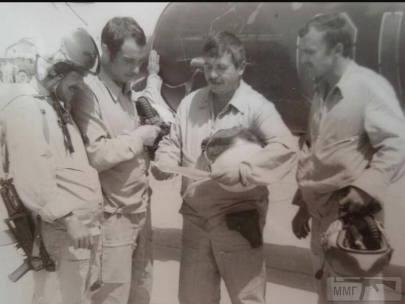 46616 - Авиация в Афганской войне 1979-1989 гг.