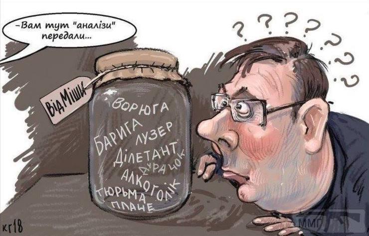 46619 - Украина - реалии!!!!!!!!