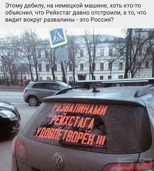46622 - А в России чудеса!