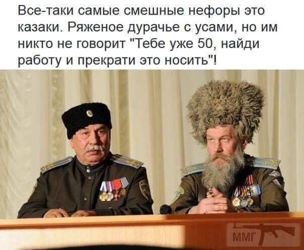 46623 - А в России чудеса!