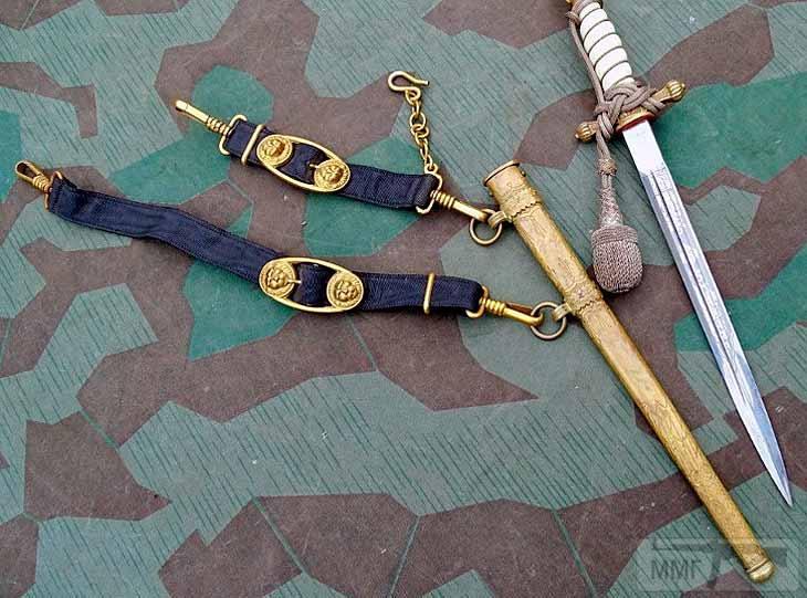 46641 - Немецкие боевые ножи
