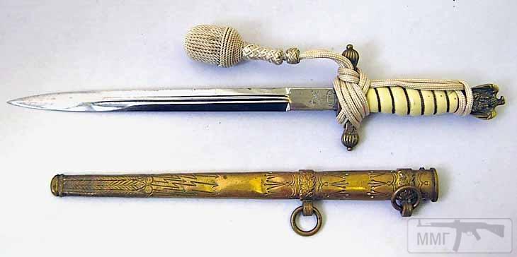 46643 - Немецкие боевые ножи