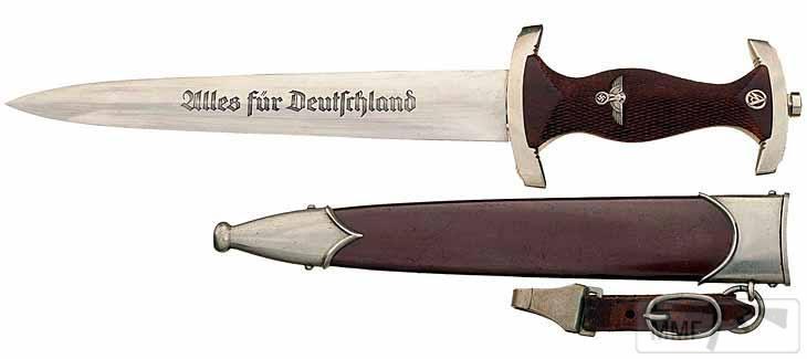 46658 - Немецкие боевые ножи