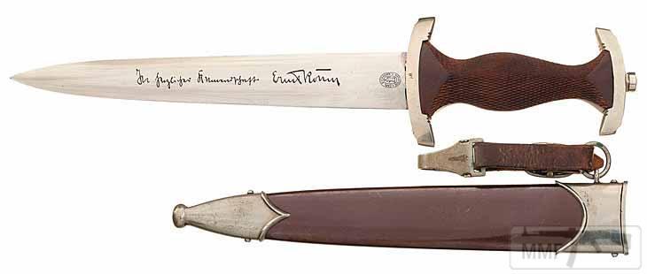46659 - Немецкие боевые ножи