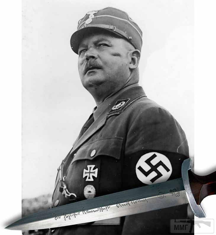 46660 - Немецкие боевые ножи