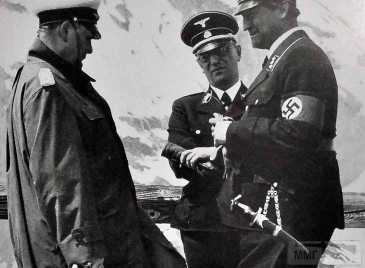 46684 - Немецкие боевые ножи