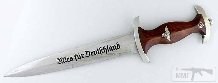 46689 - Немецкие боевые ножи