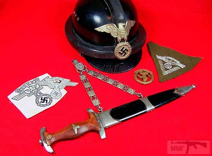46691 - Немецкие боевые ножи