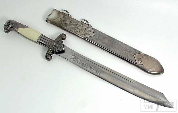 46703 - Немецкие боевые ножи