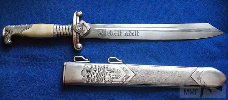 46705 - Немецкие боевые ножи