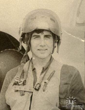 46752 - Авиация в Афганской войне 1979-1989 гг.