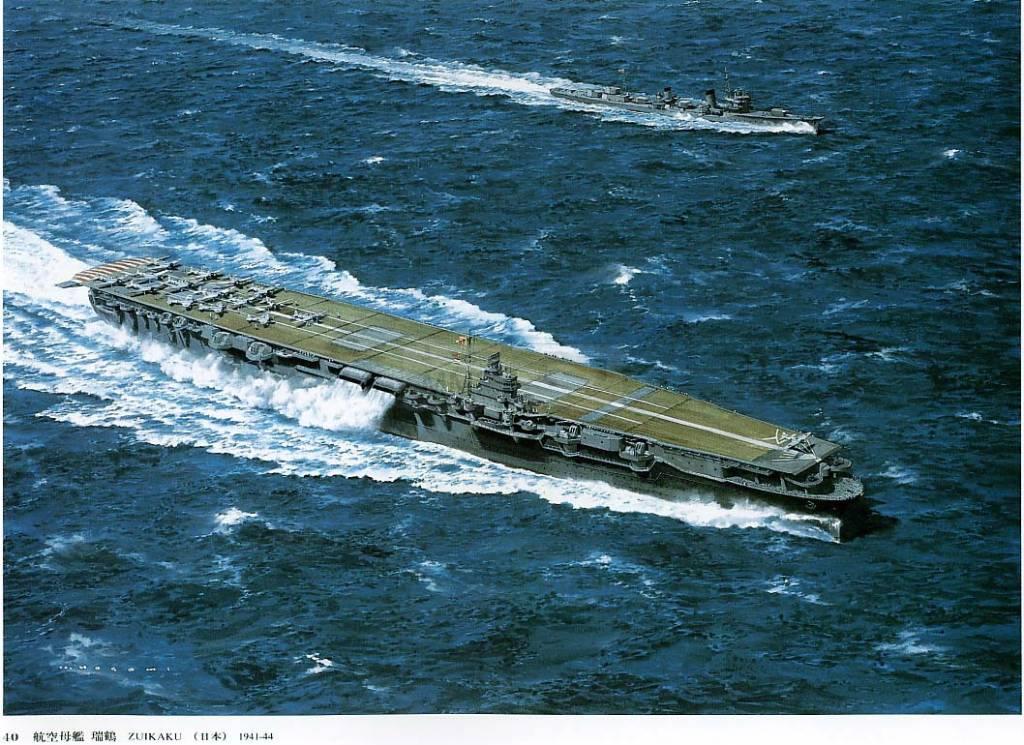 468 - Японский Императорский Флот
