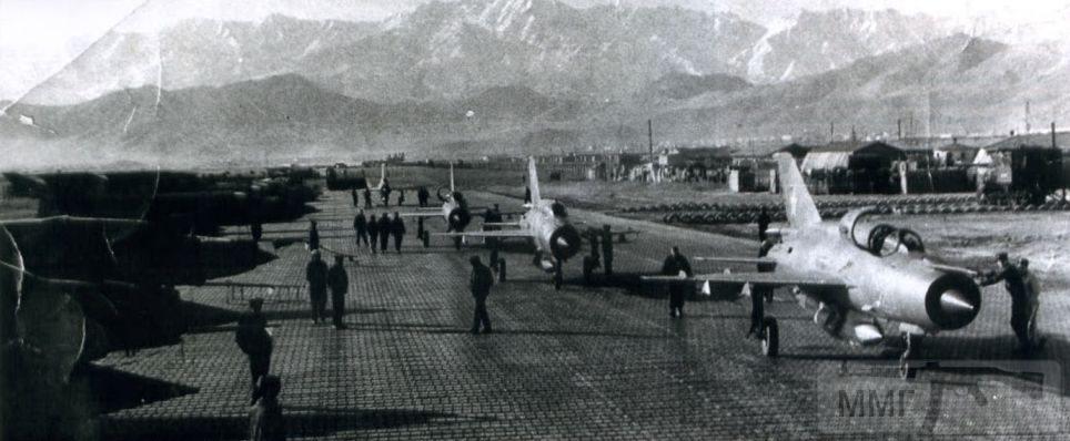 46825 - Авиация в Афганской войне 1979-1989 гг.