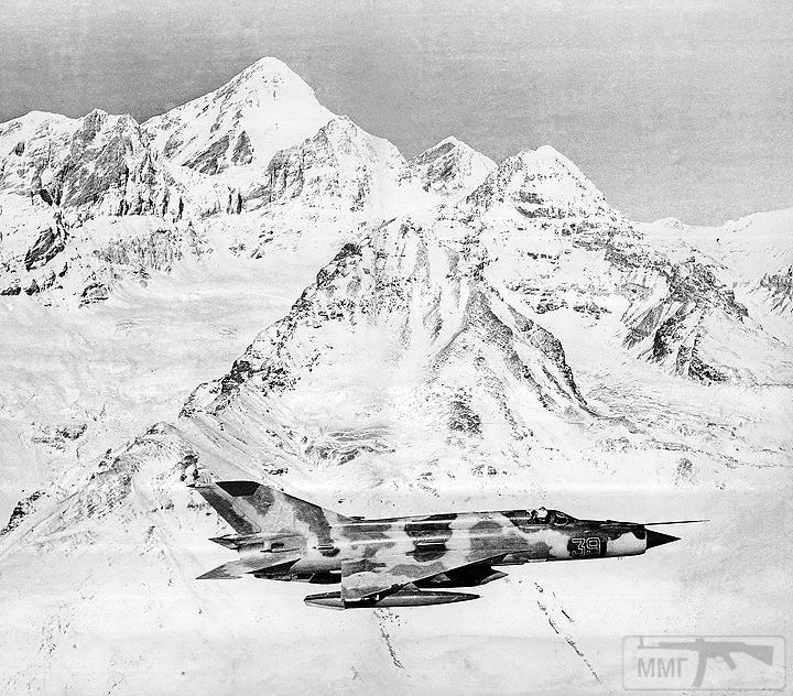 46831 - Авиация в Афганской войне 1979-1989 гг.